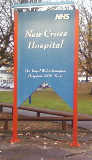 New Cross Hospital
